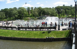 Площадь фонтанов