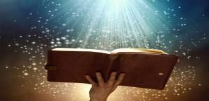 Божье слово